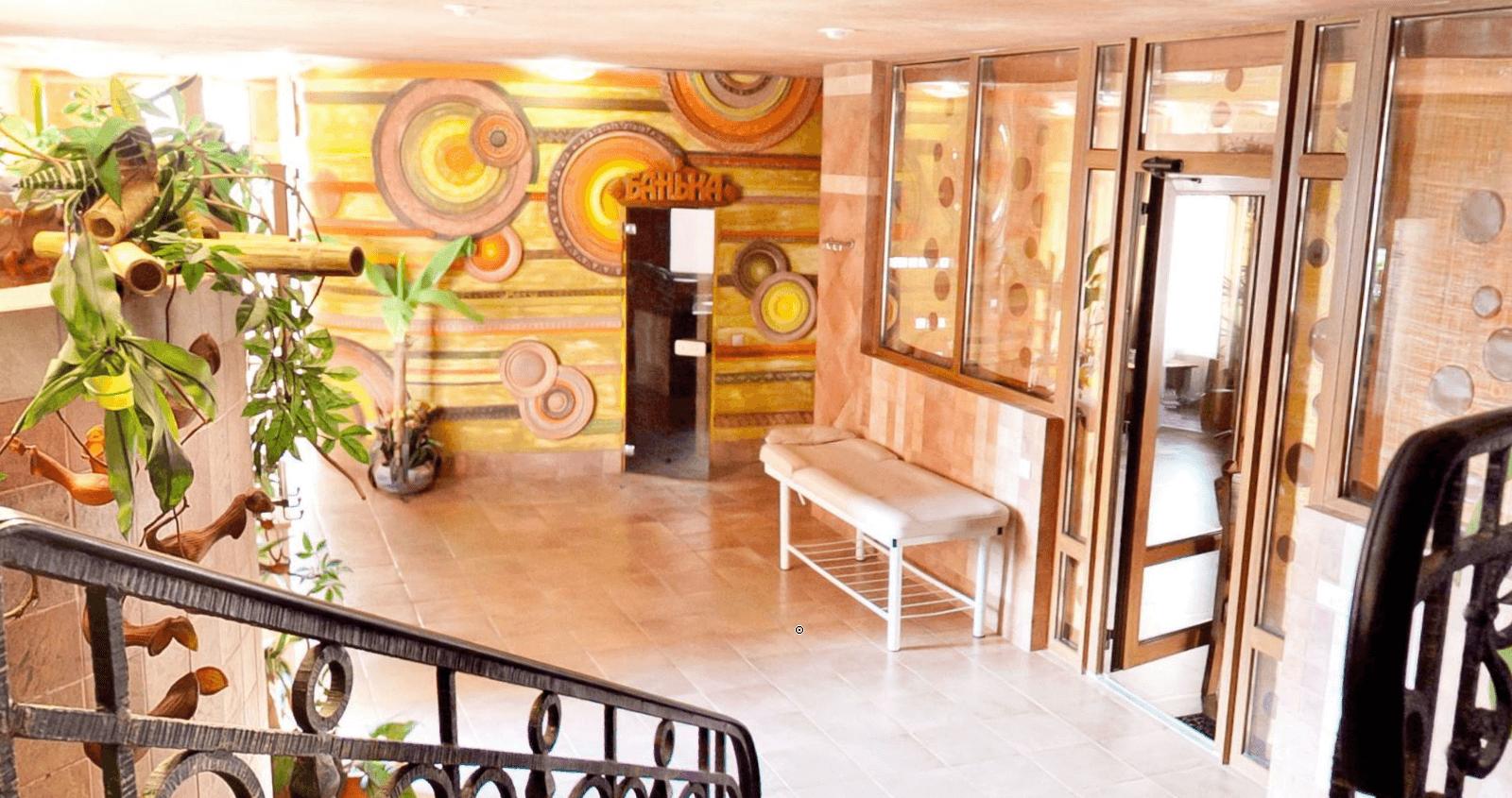 африка баня